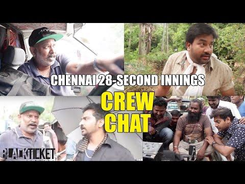 Venkat Prabhu's Chennai 28 Part 2 Tamil Movie Interview With The Crew