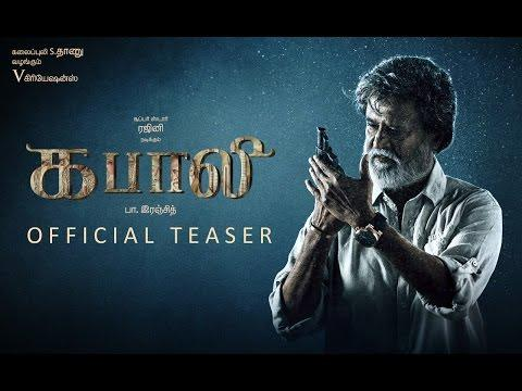 Kabali Tamil Movie Trailer Starring Super Star Rajinikanth And Radhika Apte
