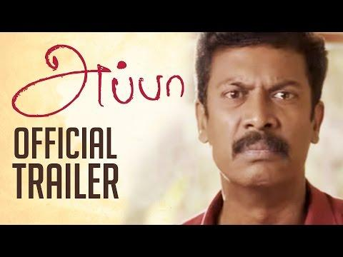 Appa Tamil Movie Trailer Starring P Samuthirakani And Music By Ilaiyaraaja