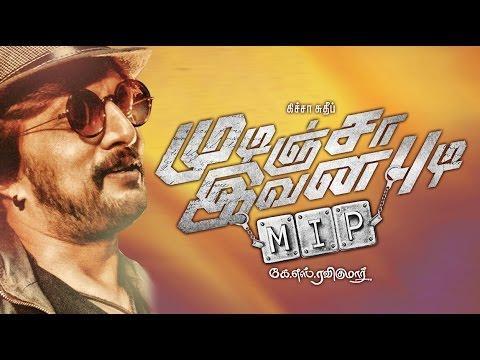Mudinja Ivana Pudi Tamil Movie Teaser By KS Ravikumar Starring Sudeep & Nithya Menen
