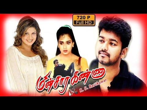 Minsara Kanna Movie Starring Vijay, Rambha, Monicka, And Kushboo
