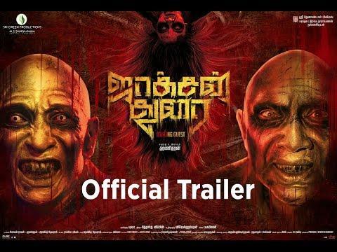 Jackson Durai Tamil Movie Trailer Starring Sibiraj, Sathyaraj, Bindu Madhavi, And Karunakaran