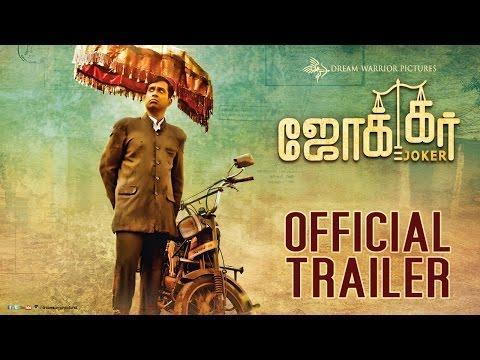 Joker Tamil Movie Trailer Starring Guru Somasundaram &  Ramya Pandiyan