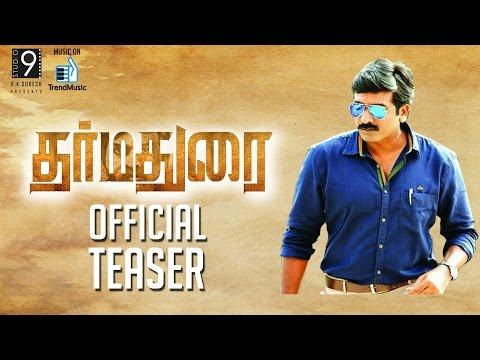 Dharmadurai Tamil Movie Teaser Starring Vijay Sethupathi, Tamannaah And Music By Yuvan Shankar Raja