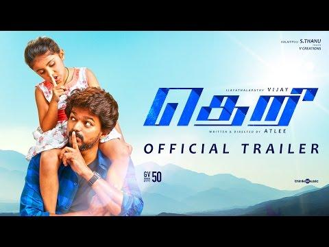 Theri Movie Trailer Starring Vijay, Samantha, And Amy Jackson