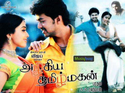 Azhagiya Tamil Magan Movie Starring Vijay, Shriya Saran, Santhanam, & Namitha