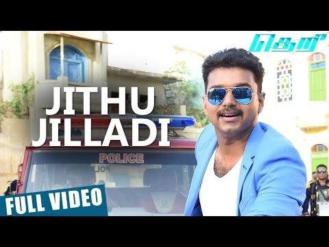 Jithu Jilladi Song Video From Theri Movie Starring Vijay, Samanatha, And Amy Jackson