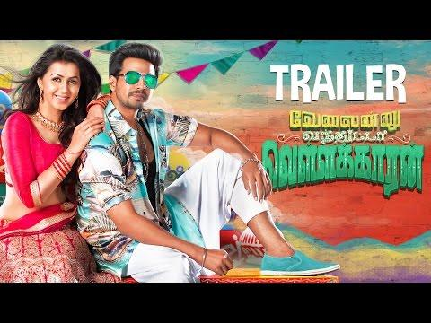 Velainu Vandhutta Vellaikaaran Tamil Movie Trailer Starring Vishnu Vishal, Nikki Galrani, And Soori